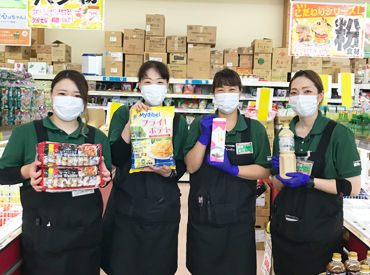 業務スーパー 那珂店の画像・写真