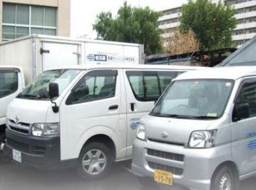 近江屋高級クリーニング株式会社 本店の画像・写真