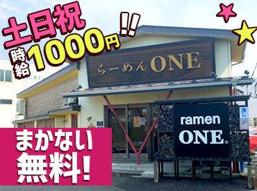らーめんONE(株式会社NEXT ONE)の画像・写真