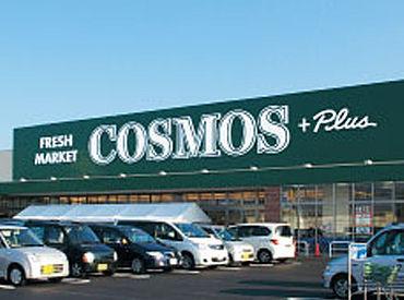 コスモスプラス 松阪店の画像・写真