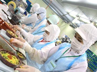 株式会社みなと食品沖縄の画像・写真