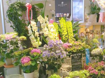 ハートフラワー イオン八事ロマンロード店の画像・写真