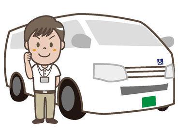 ヤマト・スタッフ・サプライ株式会社 福岡支店の画像・写真