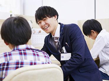 大学受験ナビオ 明大前校 (栄光ゼミナール)の画像・写真