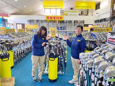 アップルラインゴルフセンターの画像・写真