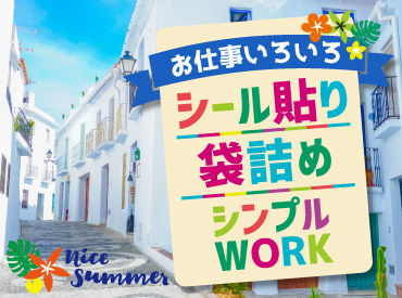 teikeiworksTOKYO 千葉支店/TWT109Sの画像・写真