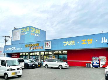 レジャックス 福山本店の画像・写真