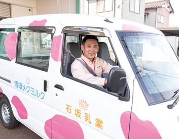 株式会社石坂乳業 新潟南支店の画像・写真