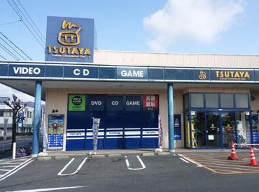 TSUTAYAノースランド店の画像・写真