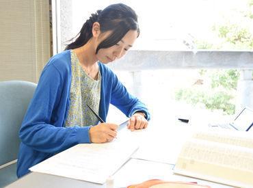 株式会社第一学習社 名古屋教育部の画像・写真