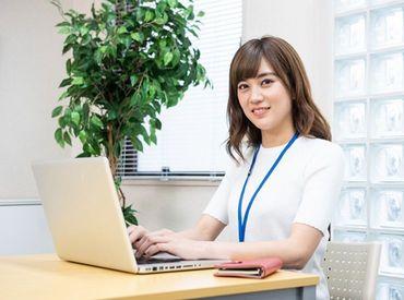 株式会社読売IS ※読売新聞グループの画像・写真