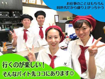 独楽寿司 相模原橋本店の画像・写真