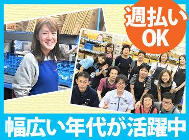 ケイヒン配送株式会社 コープセンター【004】の画像・写真