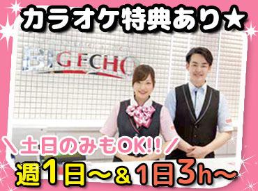 カラオケ ビッグエコースポーツガーデン香椎店の画像・写真