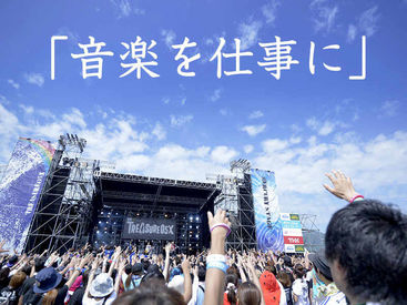 株式会社エスエフオペレーション ※浜松東区エリアの画像・写真