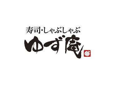 ゆず庵 和歌山店の画像・写真