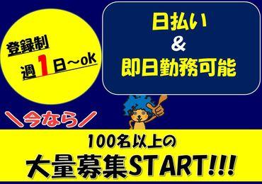 株式会社ヴィ企画 近江八幡エリアの画像・写真