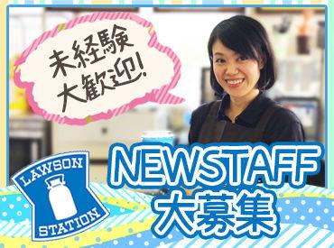 ローソン 阿賀野京ヶ瀬店の画像・写真
