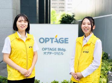 株式会社オプテージの画像・写真