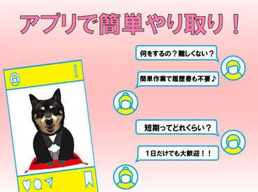 株式会社ユニティー 上野支店の画像・写真