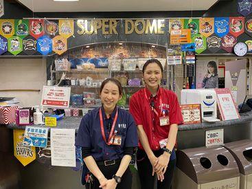 楽市楽座 イオンモール土浦店の画像・写真