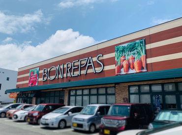 ボンラパス花畑店の画像・写真