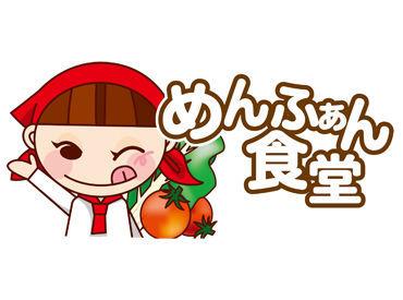 めんふぁん食堂 浜乃木店 (有限会社アグス)の画像・写真