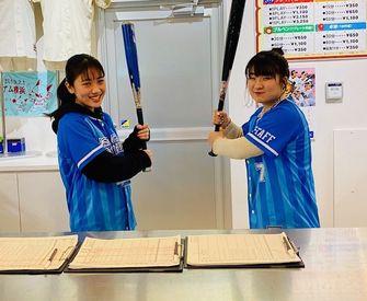 株式会社今関商会 スウィングスタジアム横浜の画像・写真