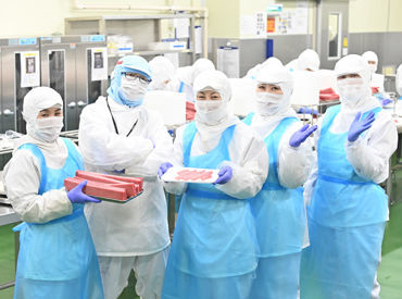 株式会社バンノウ水産の画像・写真