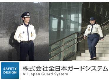 株式会社全日本ガードシステム 埼玉支社の画像・写真
