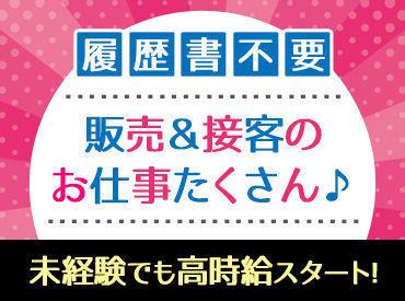 株式会社ヒト・コミュニケーションズ 静岡支店の画像・写真