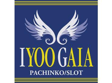 IYOO GAIA(イヨーガイア)の画像・写真