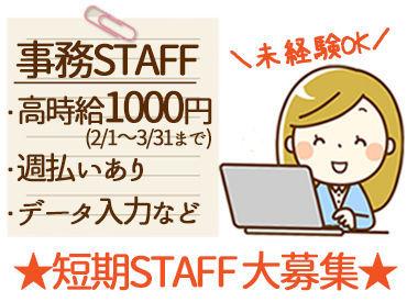 日本通運株式会社高知支店 高知物流事業所の画像・写真
