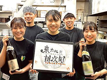 魚菜や 朝次郎 アミュプラザ長崎店の画像・写真