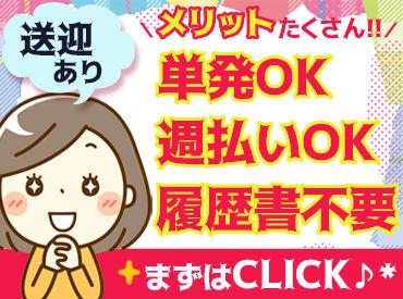 ティー・エム・エス株式会社 【大宮エリア】の画像・写真