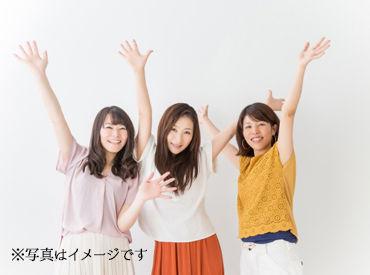 株式会社リンクス 高岡営業所 の画像・写真
