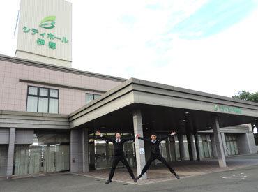 株式会社ベルコ 福岡支社 糸島支部代理店 ※承認番号:2021-01-0392の画像・写真