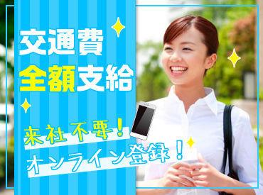 株式会社DELTA オフィスワーク事業部 横浜営業所の画像・写真