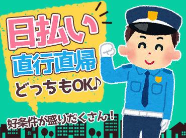 株式会社警研社 ※勤務地:広島市中区の画像・写真