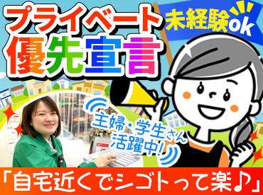 ラルズマート富良野あさひ店の画像・写真