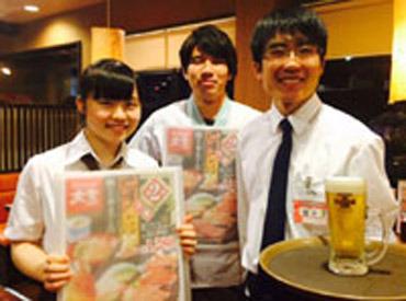 株式会社大京の画像・写真