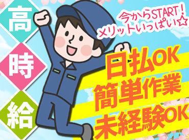 株式会社フロントライン 秋田支店/FLAK0002の画像・写真