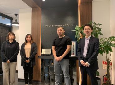 税理士法人Bridge 大阪事務所の画像・写真