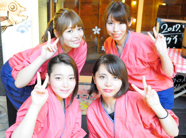 はなの舞 シャミネ松江店 c1026の画像・写真