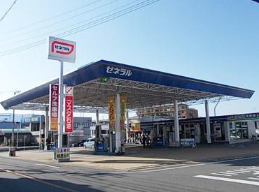 増田石油株式会社の画像・写真