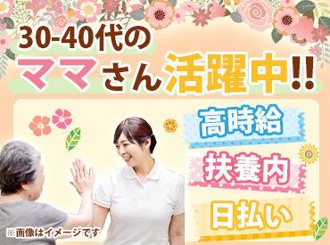 株式会社アクタス 京都支店【001】(M1105)の画像・写真