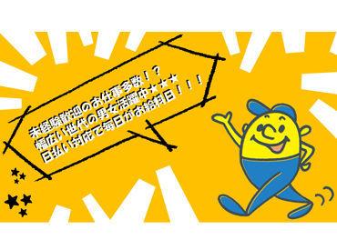 株式会社クルース (求人コード:Z162702)の画像・写真