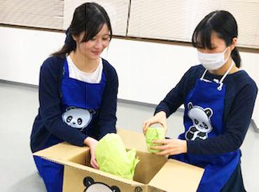 株式会社サカイ引越センター 東京西支社【058】の画像・写真