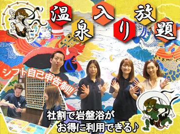 川中島温泉テルメDOMEの画像・写真