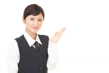 株式会社グロップ 熊本オフィス/0062の画像・写真